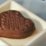 Шоколадное сердечко - Принтер шоколада